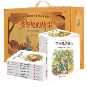 彼得兔的故事全集绘本彼得兔和他的朋友们经典全集23册3-6-12岁儿童睡前故事书 一二三年级课外小学生课外阅读书籍幼儿宝宝早教书