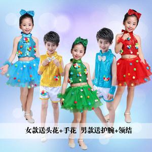 六一儿童演出服男女<span class=H>表演服</span>蓬蓬纱裙亮片舞蹈服爵士舞幼儿园<span class=H>表演服</span>