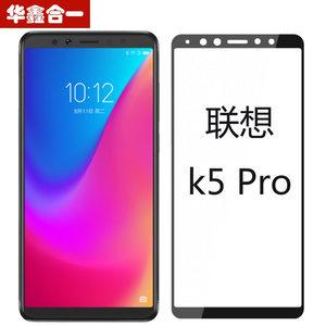 联想K5 Play钢化膜K5 Pro全屏防蓝光水凝膜K5S保护膜K5/K350T/L38041/L38011/38012联想K5 Note<span class=H>贴膜</span>送<span class=H>手机</span>壳
