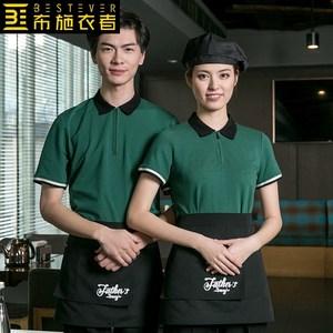 布施衣者酒店餐饮T恤服务员工作服超市网吧POLO文化衫夏新款短袖