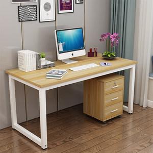 简约现代<span class=H>电脑</span>桌钢木桌台式家用双人办公书桌卧室写字台<span class=H>会议桌</span>组装
