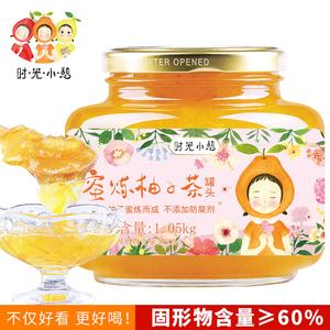 时光小憩 蜂蜜柚子茶1050g 蜜炼柚子茶酱1KG 韩国风味果味茶<span class=H>冲饮</span>