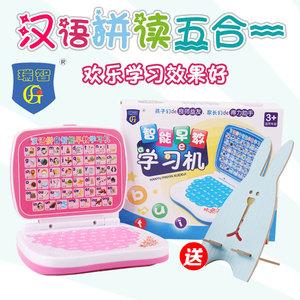 儿童早教玩具 掌上电脑汉语拼音<span class=H>点读机</span>3-6周岁宝宝学习机早教机