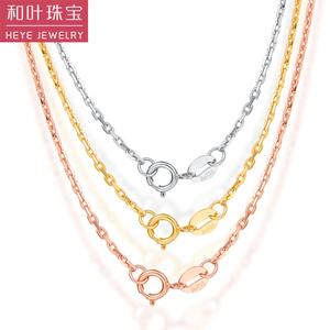 和叶<span class=H>珠宝</span>18k金项链女彩金简约锁骨链时尚正品AU750玫瑰金十字链