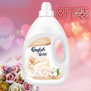 宝宝金纺柔顺剂8斤婴儿专用洗衣液柔软剂4L家庭装纯净温和白色