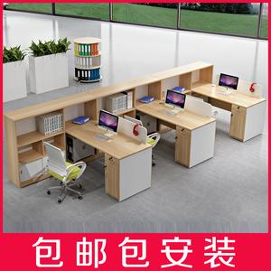 组合<span class=H>办公</span>桌办工作桌简约现代6双4人财务职员工位<span class=H>办公</span>室桌椅子<span class=H>家具</span>