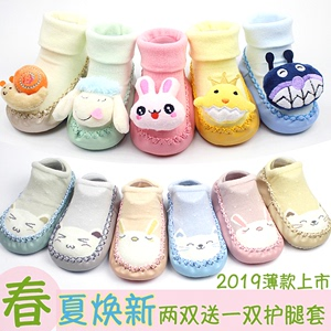 宝宝防滑地板袜夏季薄款婴儿袜子<span class=H>袜套</span>儿童室内学步鞋袜加厚底春秋