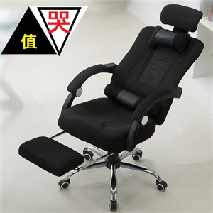 现代简约电脑椅子家用办公室职员椅懒人<span class=H>座椅</span>升降老板椅转椅可躺睡