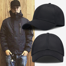 Hat Men Tide Hard Top Duck Tongue Cap Men Outdoor Leisure Baseball Cap Black Tide Youth Winter Cap