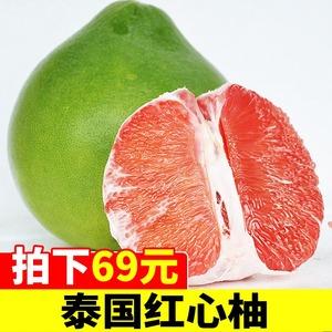 泰国青柚红心蜜柚新鲜水果金<span class=H>柚子</span>去火孕妇水果2个包邮甜大果