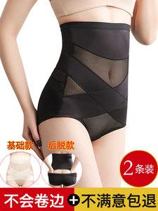 产后高腰收腹内裤女收复塑形提臀神器束腰瘦身美体塑身裤夏季薄款