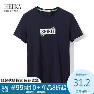 海一家2019夏季热销男士个性休闲商场同款字母印花棉短袖T恤