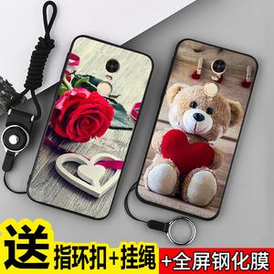 红米note4X 4GB+64GB 高配版手机壳软胶全包手机<span class=H>保护套</span>防摔男女款
