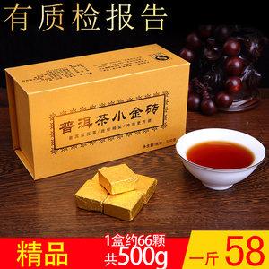 云南熟茶普洱茶小金砖迷你小<span class=H>沱茶</span>熟茶特级茶叶茶勐海礼盒装500g