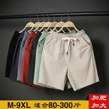 Men's Short Pants Summer Cotton 5-minute Pants 5-minute Pants Loose Casual Pants Plus Fat Beach Pants