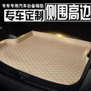 10/16款进口老奥迪A5四门专用全包围后备箱垫储藏后车大车标改装