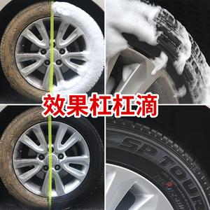 汽车轮胎蜡光亮剂轮胎去污上光养护剂泡沫清洗剂车胎保护保养<span class=H>用品</span>