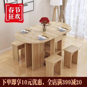 简约折叠餐<span class=H>桌椅</span>组合小户型4人6人餐厅长方形家用圆形简易吃饭桌子
