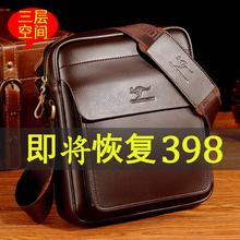 42fd2dd11217 Кожаные Сумки Оптом из Китая • Купить Кожаные Сумки Оптом недорого ...