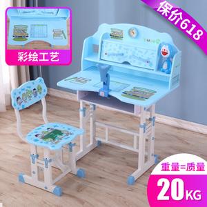 儿童<span class=H>书桌</span>书柜组合女孩男孩家用可升降学习桌小学生写字课桌椅套装