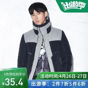 gxg.jeans<span class=H>男装</span>冬季男撞色保暖休闲<span class=H>羽绒服</span>外套54611353