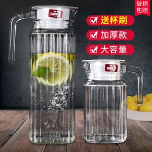 青苹果<span class=H>冷水壶</span>加厚玻璃凉水壶家用大容量耐热水壶凉白开水杯套装