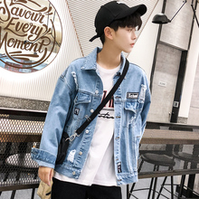Cowboy jacket men's spring and autumn loose hole Korean version trend 2019 new tooling jacket men's jeans clothes