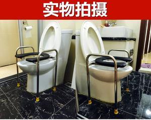 加厚不锈钢孕妇坐便椅子移动马桶增高坐便架子老人残疾人坐便器凳