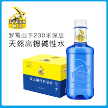 Ether mineral water 500ml*12 bottles*3 boxes of small bottles of mineral water high strontium weak alkaline water preparation boxes free of domestic freight