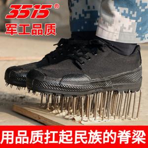 黑色帆布男<span class=H>球鞋</span>男士解放鞋帆布鞋夏季跑步鞋时尚款女时尚超轻复古