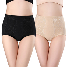 High waist, stomach, tightening and shaping for women with abdominal underwear, abdomen and buttocks after delivery