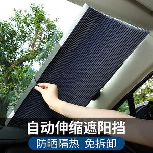 现代朗动专用汽车遮阳挡防晒隔热遮阳帘<span class=H>遮阳板</span>车窗遮阳侧窗前档风