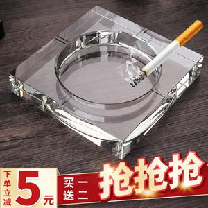 烟灰缸玻璃创意个性潮流多功能 可爱水晶烟灰缸大号定制 客厅家用