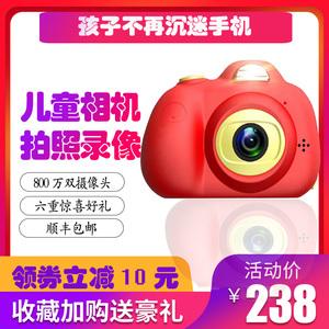 儿童<span class=H>相机</span>迷你数码照像玩具小型便携可拍照小<span class=H>相机</span>女孩学生宝宝单反
