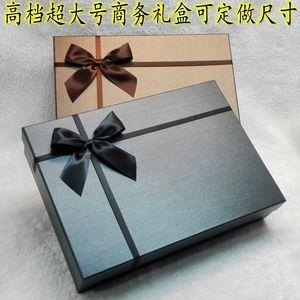 高档黑色超大号长方形礼品盒婚纱<span class=H>包装盒</span>围巾<span class=H>西装</span>大衣礼物盒定做盒