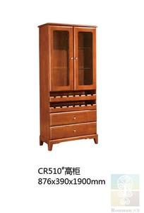 区曼实木小酒柜高柜玄关装饰收纳储藏客厅餐宁家具现代中式简约