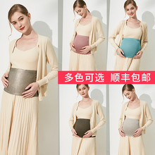 Radiation-proof clothes for pregnant women, genuine clothes for pregnant women, belly pockets for work, invisible wear in summer and outdoor wear in four seasons
