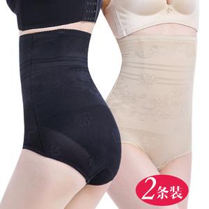 婷美�S雅薄款塑身裤高腰收胃束缚大码女士孕妇美体束身产后<span class=H>收腹裤</span>