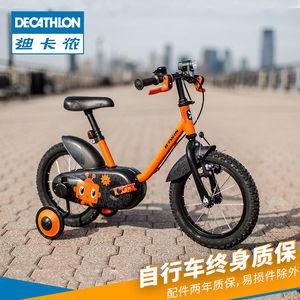 迪卡侬14寸儿童<span class=H>自行车</span>3-5岁宝宝脚踏车男孩女孩单车童车KC