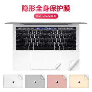 MacBook pro苹果电脑保护膜 13寸腕托贴纸保护贴外膜air13.3笔记本12Mac15全套macbookpro配件macbookair