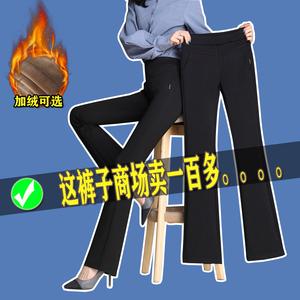 秋冬加绒女裤显瘦高腰直筒裤