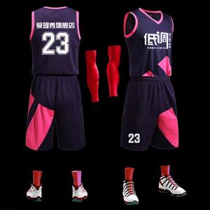 新款<span class=H>篮球</span>服套装男定制 大码宽松个性球衣学生背心队服团购印字DIY