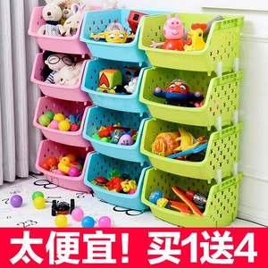 新款<span class=H>儿童</span>玩具收纳架箱家用多层图书收纳架房间布置摆设置物架<span class=H>柜子</span>