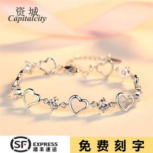 S925银恋心<span class=H>手链</span>女韩版日韩简约个性女士首饰情人节生日礼物