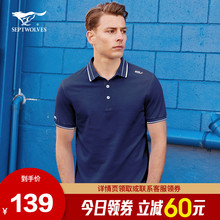 Seven Wolves Sports Short Sleeve T-shirt Summer New Men's Leisure Lapel pure cotton polo shirt breathable and comfortable