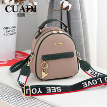 CUADI/Chuangdi Double Shoulder Baggage Girl 2019 New Fashion Baitie Net Red and Korean Edition Single Shoulder Inclined Colour Backpack