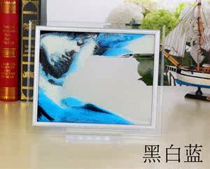 家居装饰品创意流动山水玻璃<span class=H>流沙画</span>生日礼物办公室客厅3D沙漏摆件