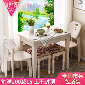 小户型折叠<span class=H>餐桌</span>椅组合现代简约实木饭桌4人钢化玻璃桌家用可收缩