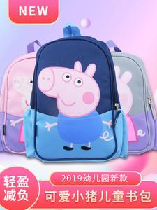 幼儿园小猪佩奇卡通双肩包