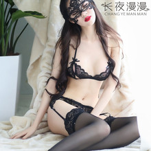 Women's lace opening sexy seductive underwear set eyeshade, garter, silk stockings and mesh socks three sets 3019